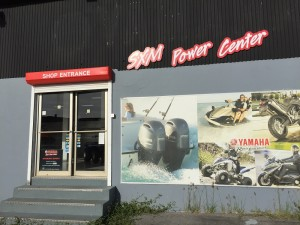 Yamaha_Shop1
